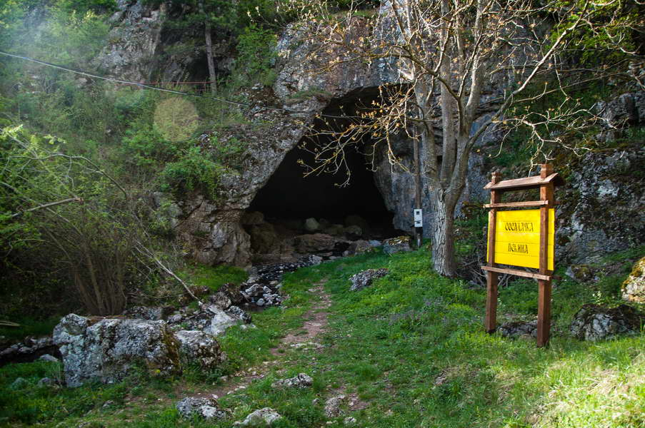 Seselac cave