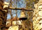 Zvono u Kamenici