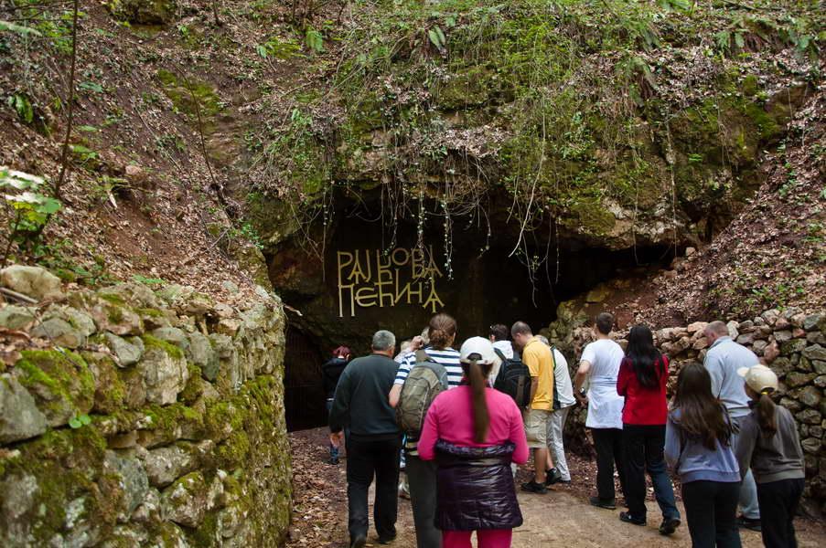 Ulaz u Rajkovu pećinu
