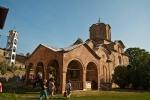 Markov Manastir