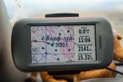 Varful Pietru sa svojih 2140 m visine